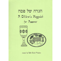 Children's Haggadah for Passover