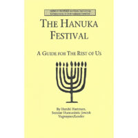 The Hanukka Festival