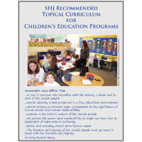 SHJ Recommended Topical Curriculum for Children's Education Programs